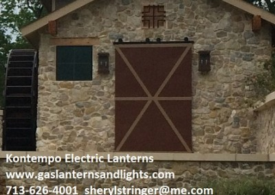Electric Kontempo Lanterns
